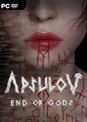 Apsulov: End of Gods
