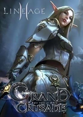 Lineage 2 Grand Crusade