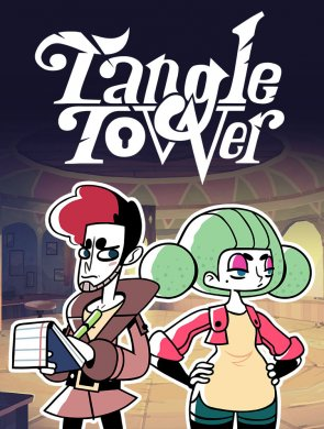 Tangle Tower