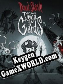 Ключ для Dont Starve Reign of Giants