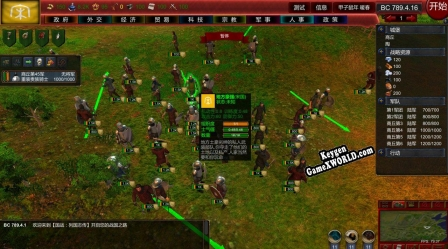 Nation WarChronicles CD Key генератор