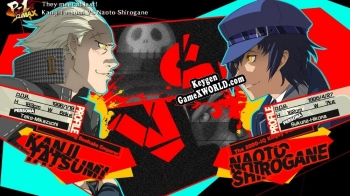 Генератор ключей (keygen)  Persona 4 Arena Ultimax