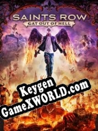 Saints Row Gat Out of Hell генератор ключей