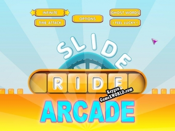 Генератор ключей (keygen)  Slide Ride Arcade