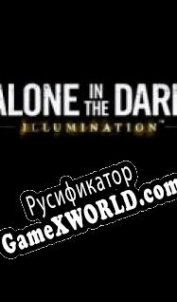 Русификатор для Alone in the Dark Illumination