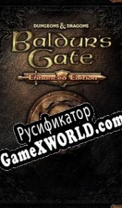 Русификатор для Baldurs Gate Enhanced Edition