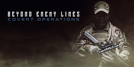 Русификатор для Beyond Enemy Lines Covert Operations