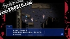 Русификатор для Corpse party BloodCovered ...Repeated Fear