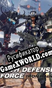 Русификатор для Earth Defense Force Iron Rain