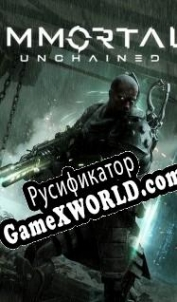 Русификатор для Immortal Unchained