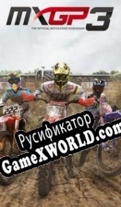 Русификатор для MXGP3 - The Official Motocross Videogame