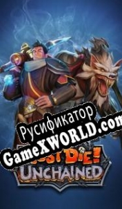 Русификатор для Orcs Must Die Unchained