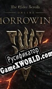 Русификатор для The Elder Scrolls Online Morrowind
