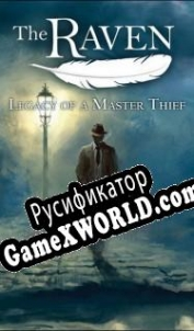 Русификатор для The Raven - Legacy of a Master Thief