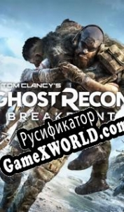 Русификатор для Tom Clancys Ghost Recon Breakpoint