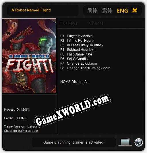 Трейнер для A Robot Named Fight! [v1.0.7]