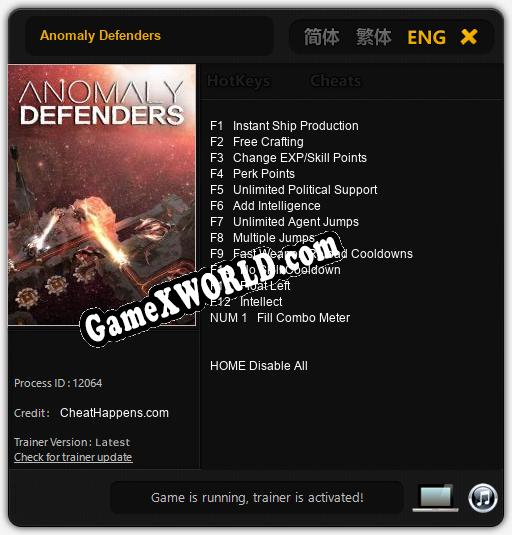 Anomaly Defenders: ТРЕЙНЕР И ЧИТЫ (V1.0.84)