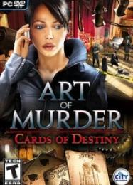 Art of Murder: Cards of Destiny: ТРЕЙНЕР И ЧИТЫ (V1.0.86)