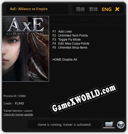 Трейнер для AxE: Alliance vs Empire [v1.0.5]