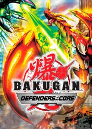 Bakugan Battle Brawlers: Defenders of the Core: ТРЕЙНЕР И ЧИТЫ (V1.0.61)
