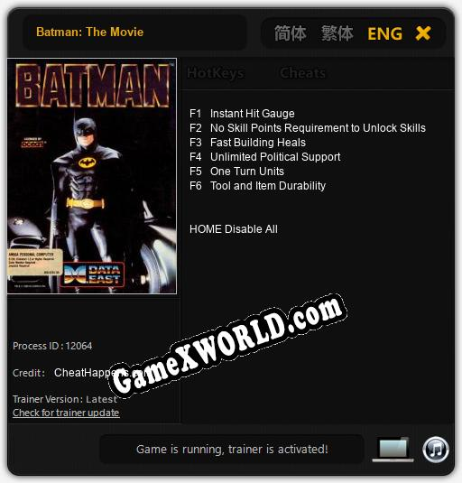 Batman: The Movie: Читы, Трейнер +6 [CheatHappens.com]