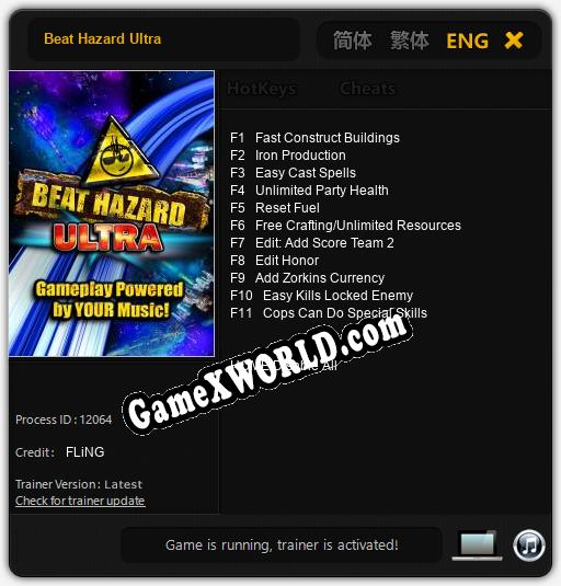 Beat Hazard Ultra: Читы, Трейнер +11 [FLiNG]