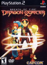 Breath of Fire: Dragon Quarter: Трейнер +13 [v1.1]