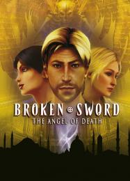 Broken Sword 4: The Angel of Death: Читы, Трейнер +15 [CheatHappens.com]