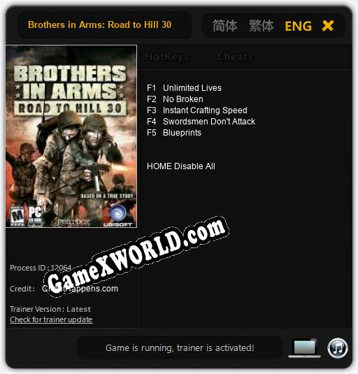 Трейнер для Brothers in Arms: Road to Hill 30 [v1.0.5]