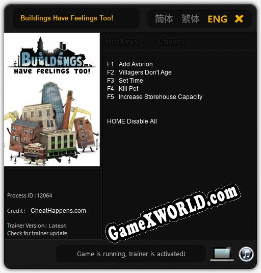 Buildings Have Feelings Too!: ТРЕЙНЕР И ЧИТЫ (V1.0.13)