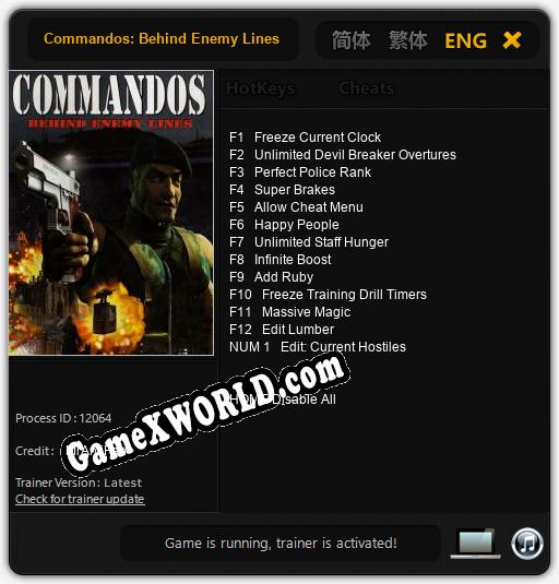Commandos: Behind Enemy Lines: ТРЕЙНЕР И ЧИТЫ (V1.0.9)