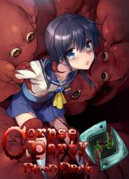 Corpse Party: Blood Drive: ТРЕЙНЕР И ЧИТЫ (V1.0.76)