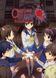 Corpse Party: Book of Shadows: Читы, Трейнер +9 [CheatHappens.com]