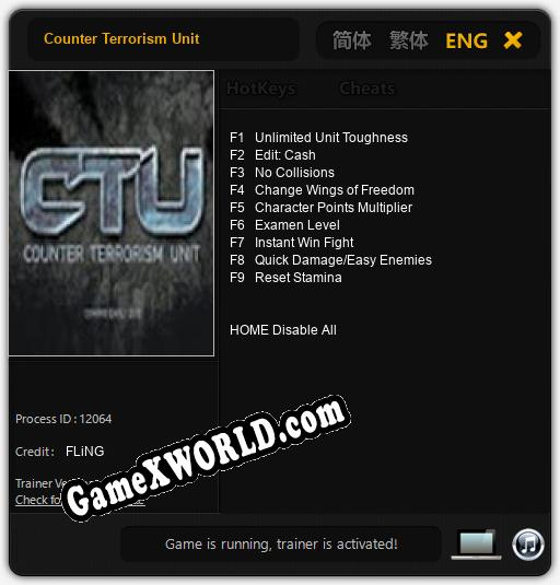 Counter Terrorism Unit: ТРЕЙНЕР И ЧИТЫ (V1.0.79)