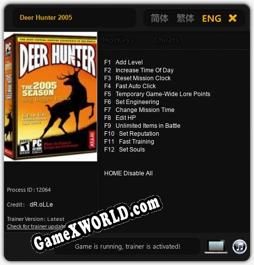Deer Hunter 2005: Читы, Трейнер +12 [dR.oLLe]