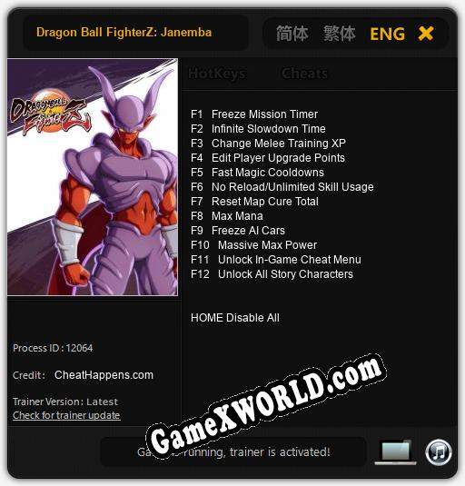 Dragon Ball FighterZ: Janemba: Читы, Трейнер +12 [CheatHappens.com]