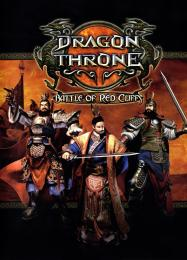 Dragon Throne: Battle of Red Cliffs: Читы, Трейнер +7 [dR.oLLe]