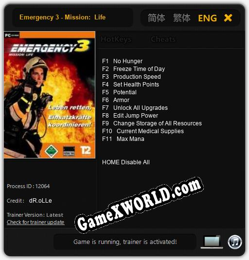 Трейнер для Emergency 3 - Mission:  Life [v1.0.3]