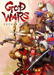 Трейнер для God Wars: Future Past [v1.0.8]