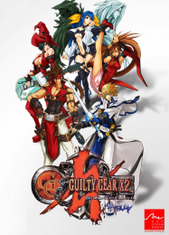 Guilty Gear X2: Трейнер +6 [v1.5]