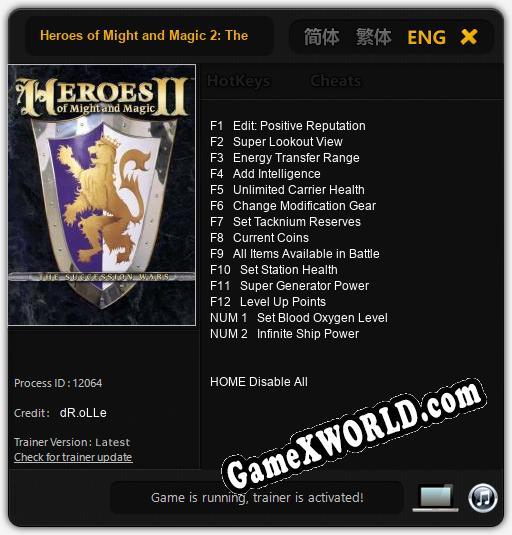 Heroes of Might and Magic 2: The Succession Wars: Трейнер +14 [v1.8]