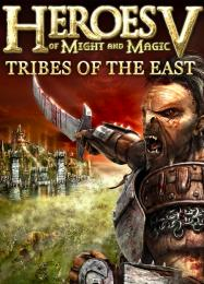 Heroes of Might and Magic 5: Tribes of the East: Читы, Трейнер +9 [dR.oLLe]