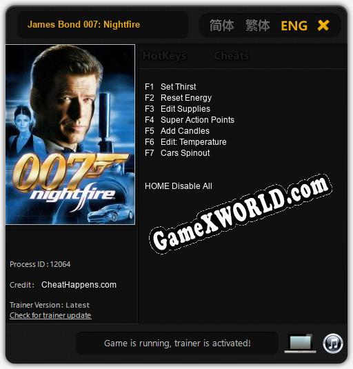 James Bond 007: Nightfire: ТРЕЙНЕР И ЧИТЫ (V1.0.32)
