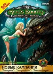 Kings Bounty: Crossworlds: Читы, Трейнер +10 [FLiNG]