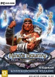 Kings Bounty: Warriors of the North: Трейнер +11 [v1.1]