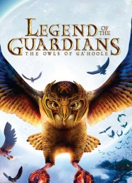 Legend of the Guardians: the Owls of GaHoole: ТРЕЙНЕР И ЧИТЫ (V1.0.60)