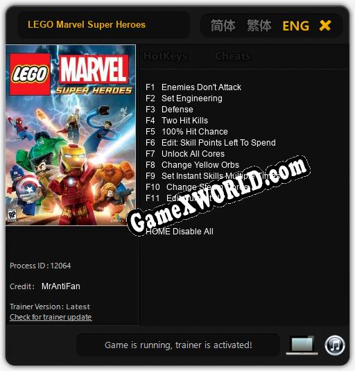 Трейнер для LEGO Marvel Super Heroes [v1.0.8]