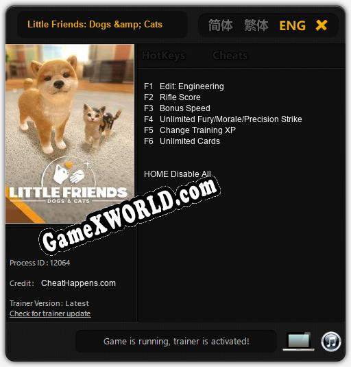 Little Friends: Dogs & Cats: ТРЕЙНЕР И ЧИТЫ (V1.0.9)