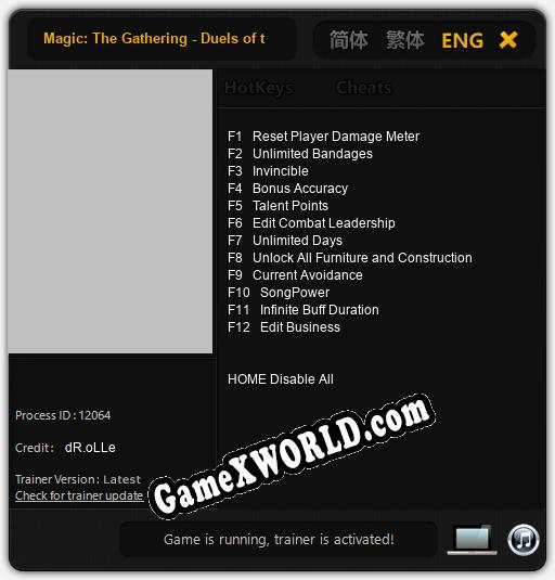 Magic: The Gathering - Duels of the Planeswalkers 2012: ТРЕЙНЕР И ЧИТЫ (V1.0.67)