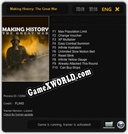 Making History: The Great War: Читы, Трейнер +10 [FLiNG]